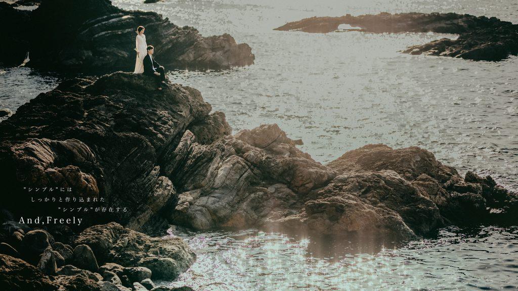 岩場とキラキラ